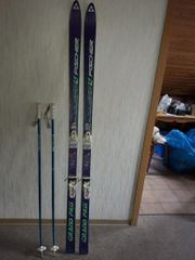 Ski alpin Fischer SC4 Ceramics