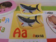 Holzpuzzle russisches Alphabet Tiere