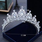 Wunderschöne Krone Diadem für Hochzeit