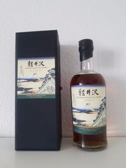 Karuizawa 1999-2000 Vintages Cask Strength