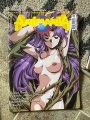 Animania 20 - Rarität - Guter Zustand