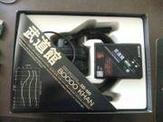 Sony Walkman WM DD-100 Boodo