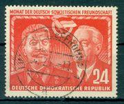 DDR gestempelt Nr 297