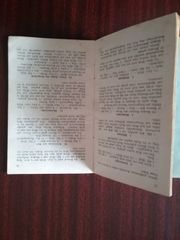 Original Kochbuch von 1915