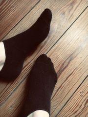 Veredelte Socken Schuhe etc