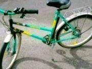 Damenfahrrad Cityrad 26 er zu