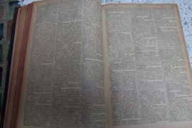 Bild 4 - Antiquarisches Wörterbuch franz - deutsch - Fürth Dambach