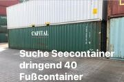 Suche Seecontainer