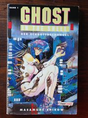 Verkaufe Manga - Ghost in the Shell