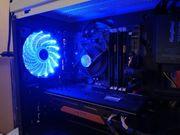 Einsteiger Gaming PC i5 3330