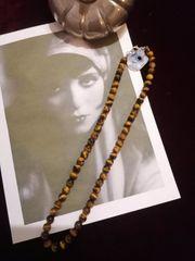 Perlenkette Tiegerauge