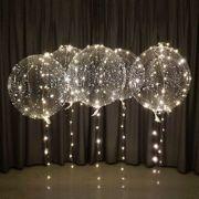 LED Ballon XL 40 cm
