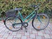 Sprick Damenfahrrad Cityrad Fahrrad 6-Gang