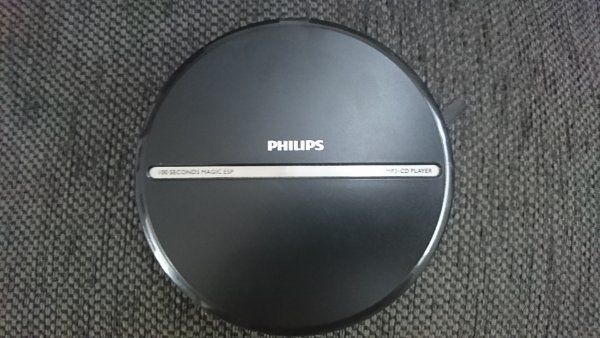 MP3 CD-Player