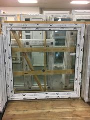 Kunststofffenster 150x150 cm b x
