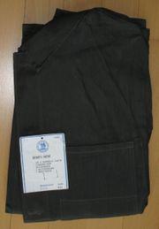 Berufsbekleidung Jacke grün Größe 48