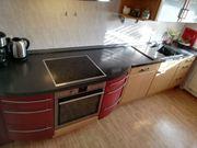 Komplette Einbauküche Küchenzeile inklusive AEG