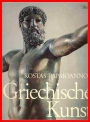 GRIECHENLAND - KUNST und KULTUR 19