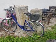 gebrauchtes damen Fahrrad