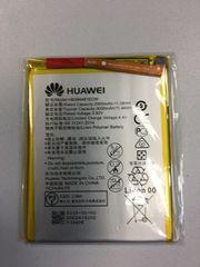 Akku für Handy Huawei P10