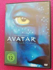 Avatar DVD
