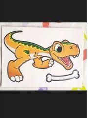 Wandtatoo Dinosaurier