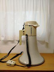 Monacor Megaphon 122 dB