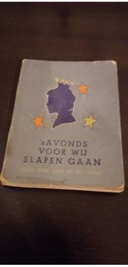 Kemp Henk Piet Marée - Am