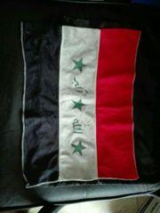 original Irakische Tischflagge Fahne und