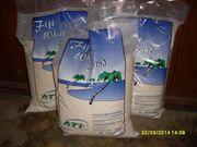 Fiji White Sand fein 3