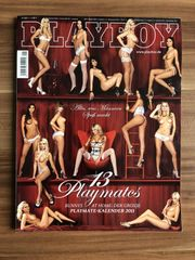 Playboy Magazin Premium Cover 01