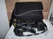 Nikin D5300 Nikon objektiv AF-P