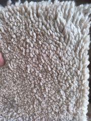 Teppich 2m x 2 5m