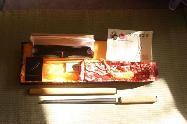 Samurai Wakizashi in Shirasaya von