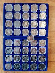 41 Rubelmünzen aus der UDSSR