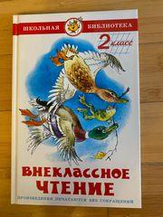 Russische Literatur 2 Klasse der