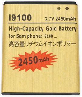 Handyakku - Akku für Samsung Galaxy S2