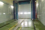 Waschanlage WHG Auto LKW Beschichtung