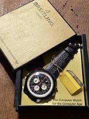 Breitling Chronomat Ref 0818 NOS
