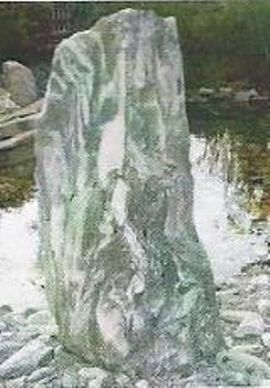 Bild 4 - Marmor - Lingenfeld