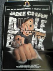 1994 J Chan Orginal Videothek