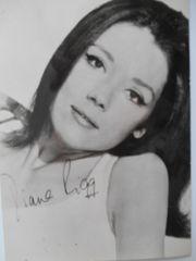 Autogramm Diana Rigg