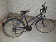 Damen super fahrrad 26z 18g