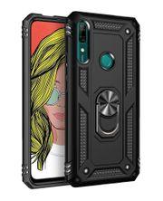 Samsung Galaxy Case S10 Plus