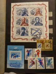 Briefmarken Rusland