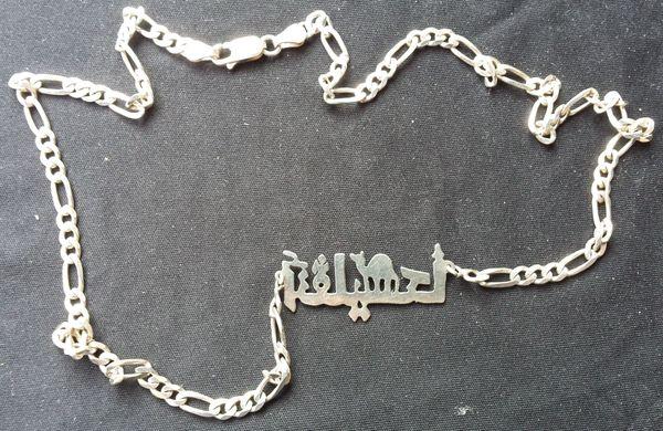 Halskette mit arabischen Zeichen 925er