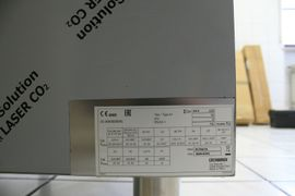 Gastronomie, Ladeneinrichtung - Gas-Herd 19 5 kW 4