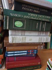 Russisch Deutsch Wörterbücher Lehrbücher