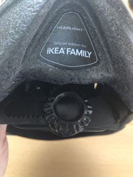 Ikea Fahrradhelm Größe S M: Kleinanzeigen aus Markt Schwaben - Rubrik Fahrradzubehör, -teile