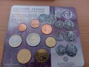 Griechenland Kursmünzensatz 2008